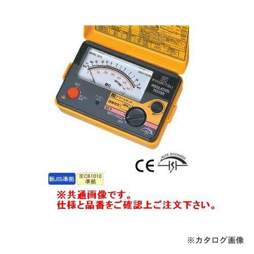 KYORI-3215