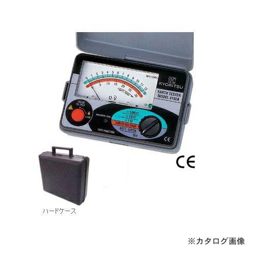KYORI-4102A-H