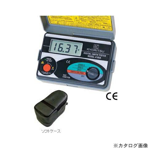 KYORI-4105A