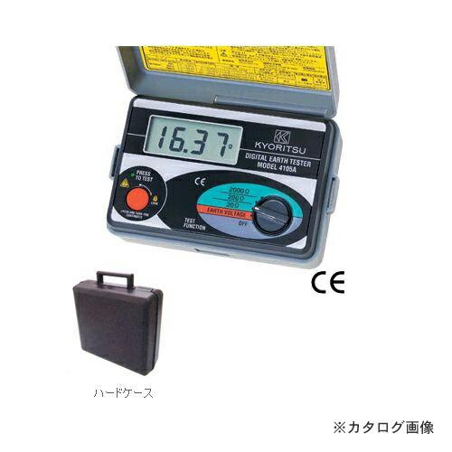 KYORI-4105A-H
