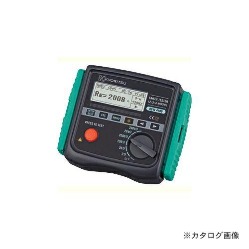 KYORI-KEW4106