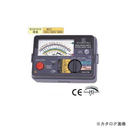 KYORI-6017