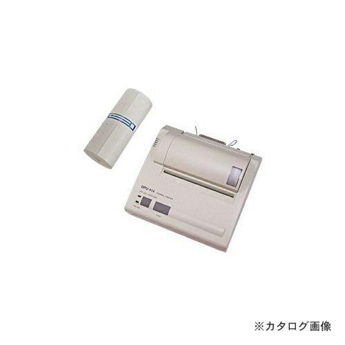 KYORI-8246