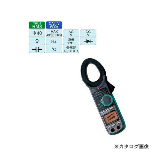 KYORI-KEW2056R