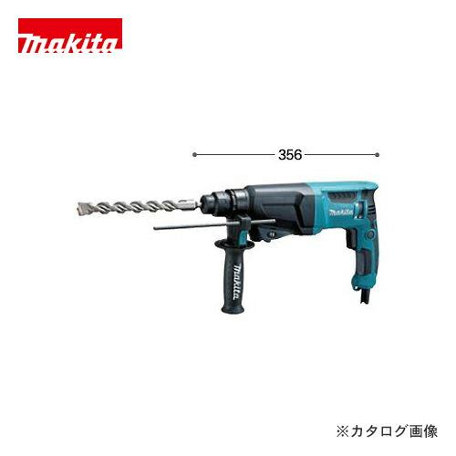 HR2300