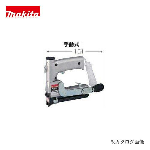 TS713N
