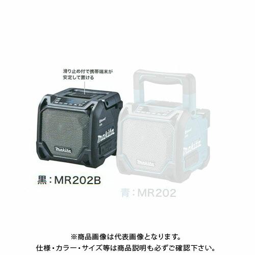 MR202-B