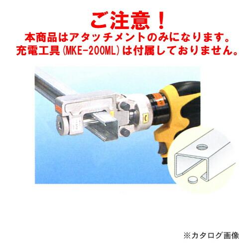 mv-200M-D13