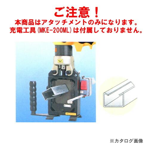 mv-200M-DCM-D1