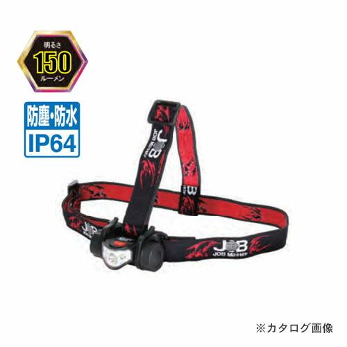 mv-JHD-150