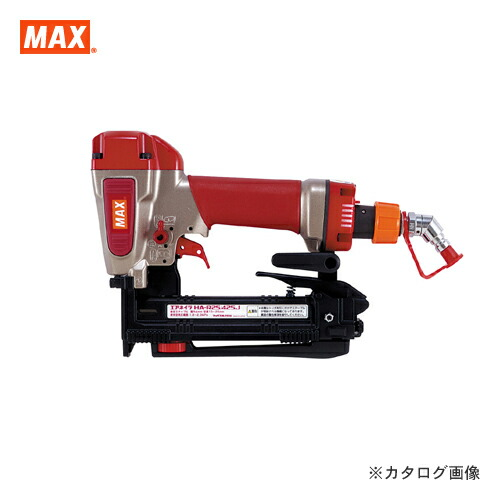 HA-R25C-1025J