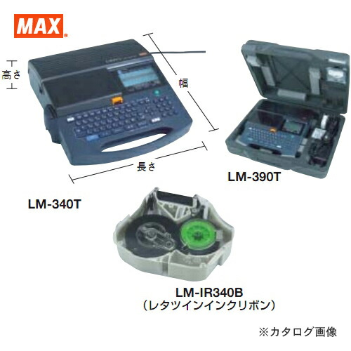 LM-340T