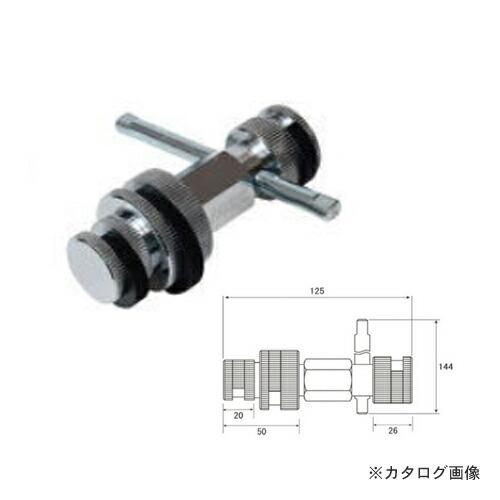 IPW-3250