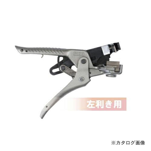VS-L1623
