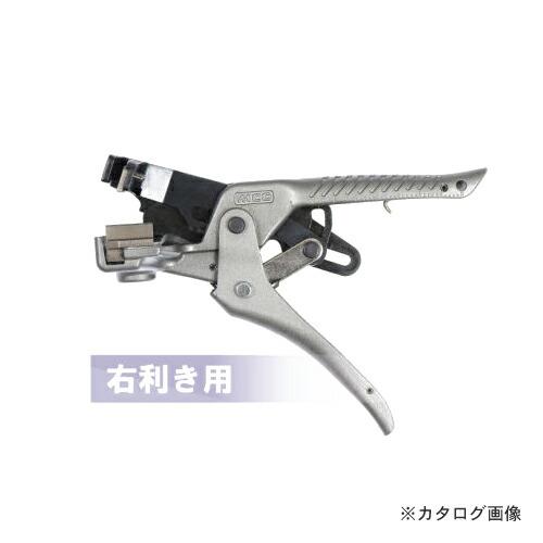 VS-R1623