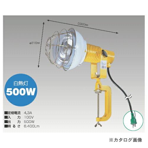 AT-E505