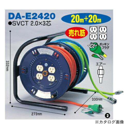 DA-E2420