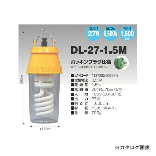 DL-27-1-5M