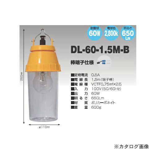 DL-60-1-5M-B