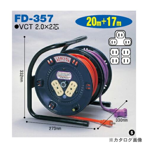 FD-357