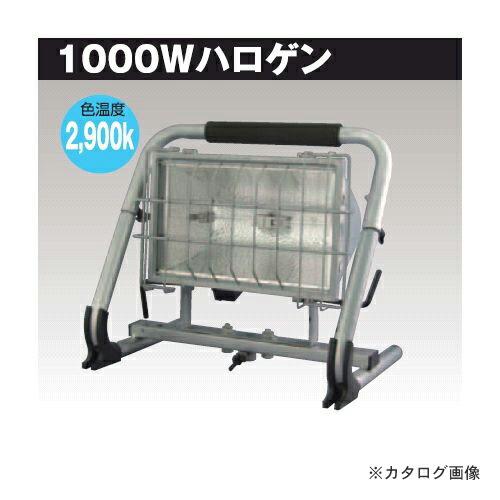 HST-1000MS