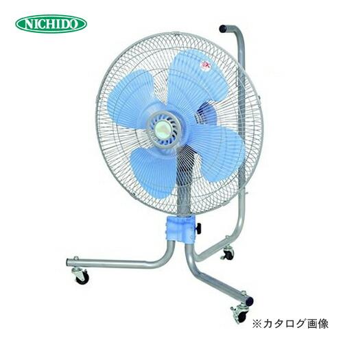 K-N450E-ST