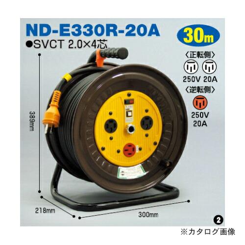 ND-E330R-20A