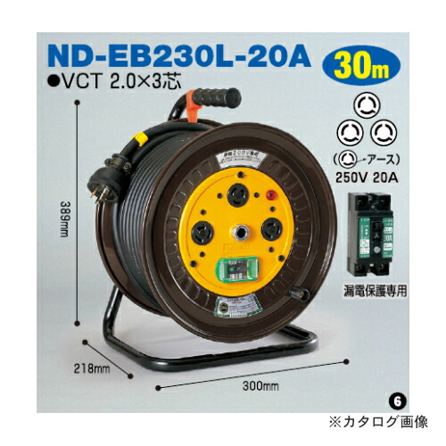 ND-EB230L-20A