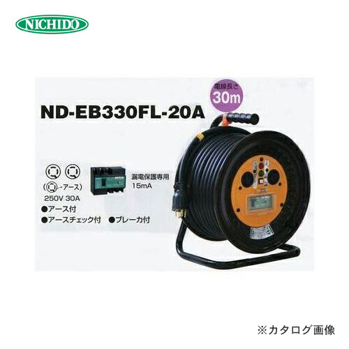 ND-EB330FL-20A