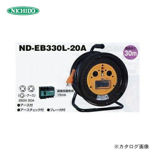 ND-EB330L-20A