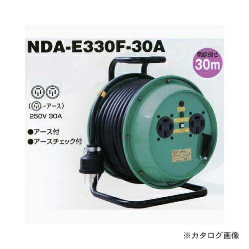 NDA-E330F-30A