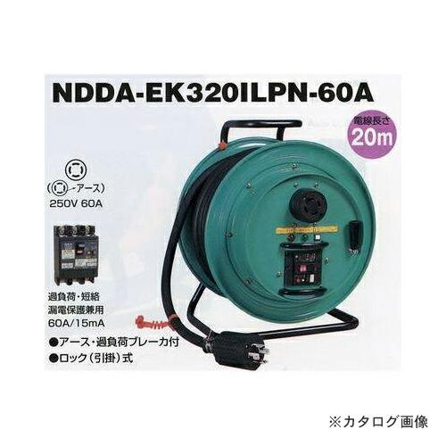 NDDA-EK320ILPN-60A