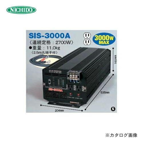 SIS-3000A