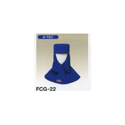 OH-FCG-22