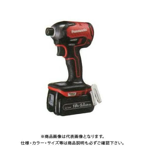 EZ76A1LJ2G-R