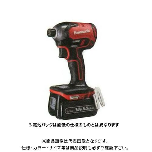 EZ76A1PN2G-R