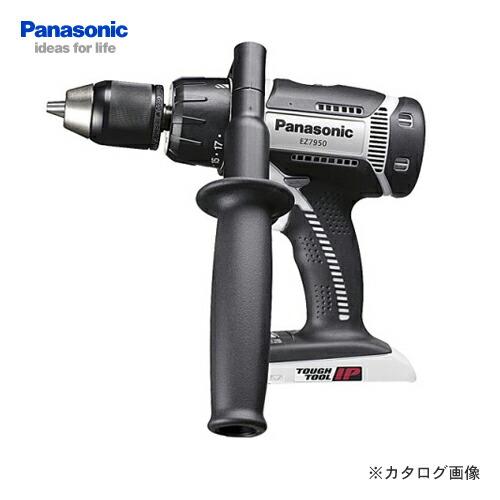 EZ7950X-H