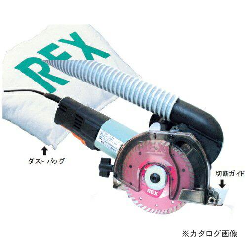 rex-460505