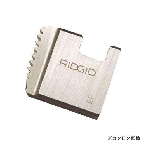 rid-66410
