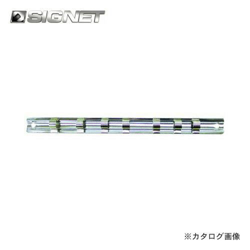 sig-813100RL