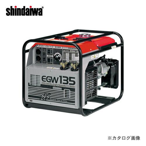 EGW135