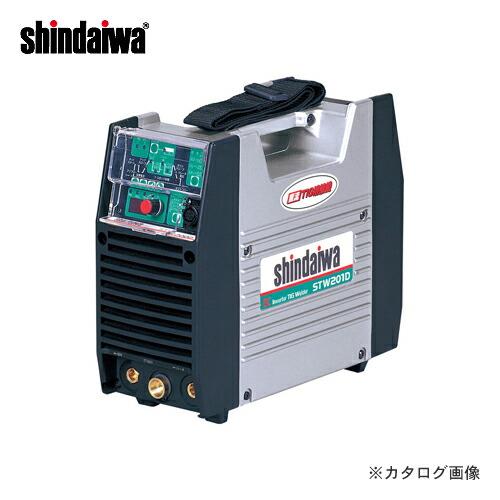 STW201D
