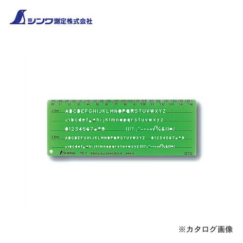sin-66011