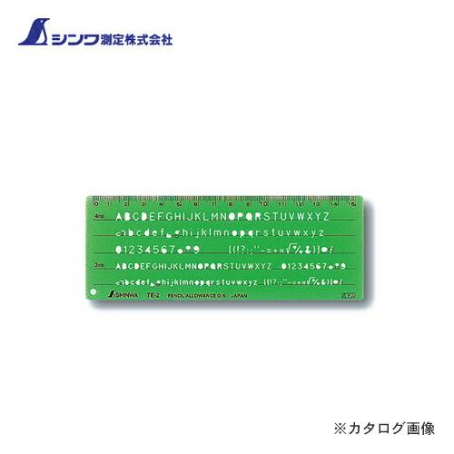 sin-66012