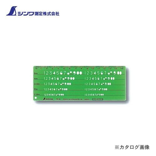 sin-66016