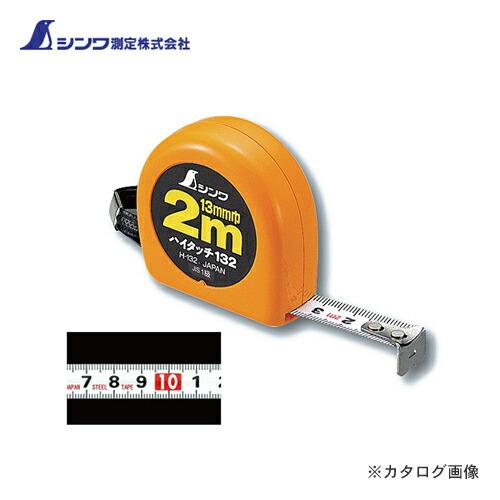 sin-78002