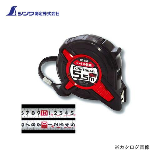sin-80862