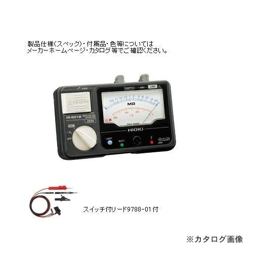 hioki-IR4012-11