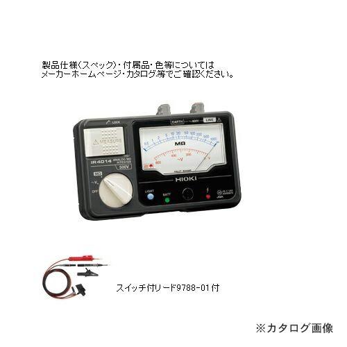 hioki-IR4014-11