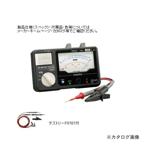 hioki-IR4015-10